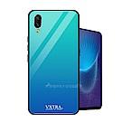 VXTRA vivo NEX 玻璃鏡面防滑全包保護殼(冰河藍)