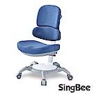 【SingBee欣美】142上下雙背椅
