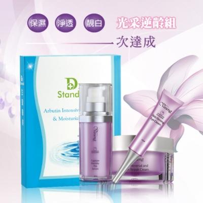 【生達-Vaung】光采逆齡組(保濕菁萃*1+眼霜*1+肌密霜*1+面膜*1)