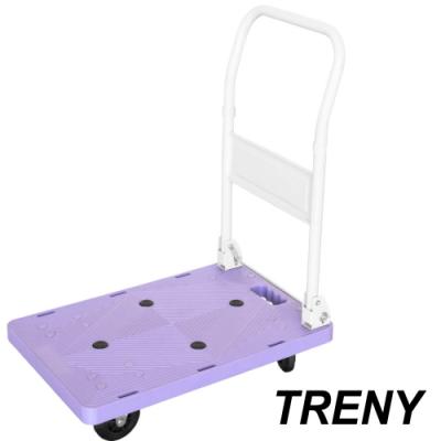TRENY 日式塑鋼手推車-紫 [限時下殺]