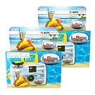 AGFA LeBox Ocean 防水即可拍 (54張)/2入