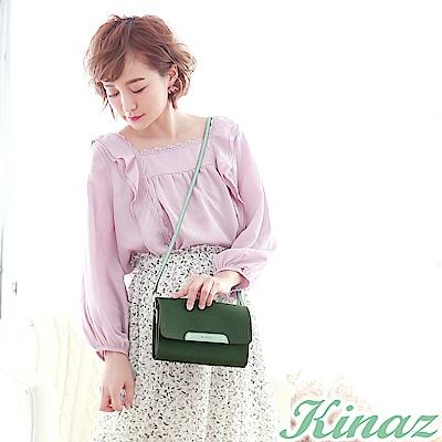 KINAZ 微醺調酒多用斜背包-綠色幻想曲-城市輕旅系列