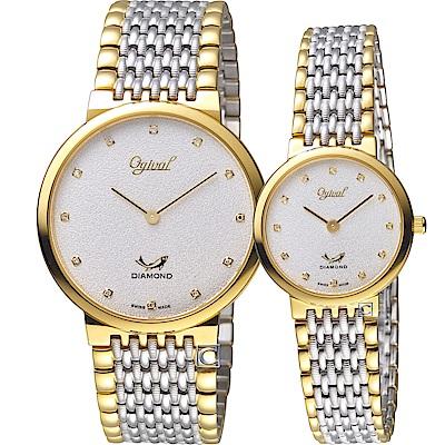 Ogival愛其華今生今世薄型簡約對錶-385-025GSK-385-035LSK