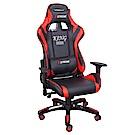 LOGIS-聯盟皮面電競椅 電腦椅 主管椅 賽車椅 皮椅