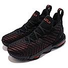Nike 籃球鞋 Lebron XVI 16代 女鞋