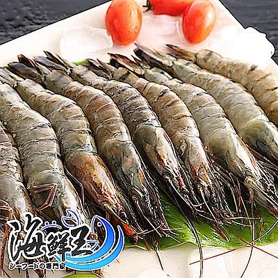 【買2送2《共4盒》】海鮮王極鮮急凍海草蝦 2盒組(16-20尾/280g/盒)