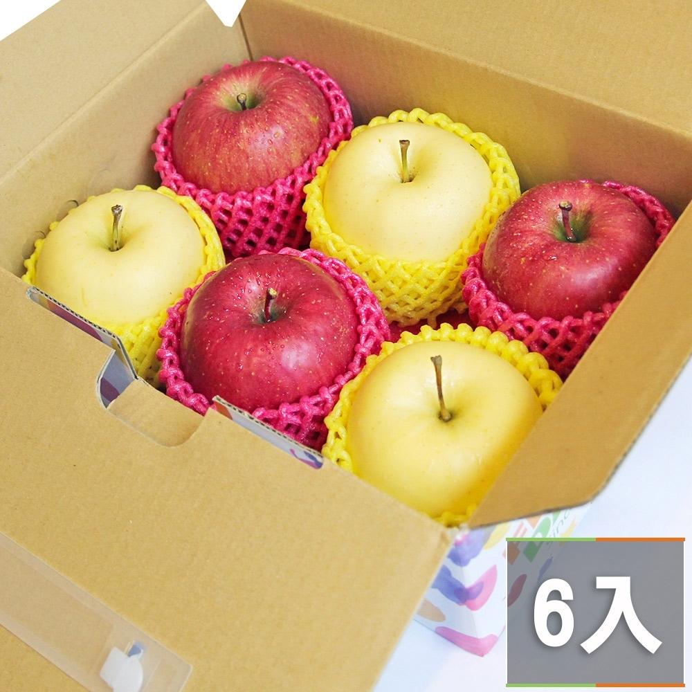【鮮果日誌】金紅招財蘋果禮盒(金星3入+蜜蘋果3入)