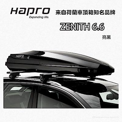 Hapro Zenith 6.6 亮黑 360公升 雙開行李箱