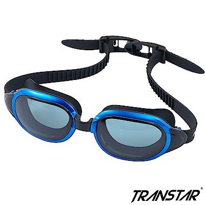 TRANSTAR 泳鏡 超廣角鏡片-抗UV防霧純矽膠-8600