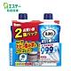 ST雞仔牌 洗衣槽除菌劑組 (550g x 2入) product thumbnail 1