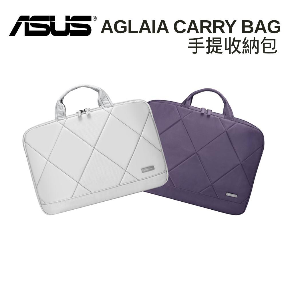 (原廠) ASUS 華碩 AGLAIA CARRY BAG 手提收納包