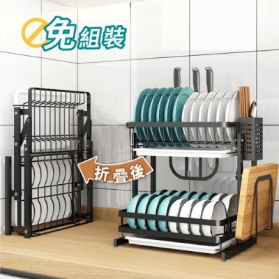 慢慢家居 免組裝-不鏽鋼雙層可折疊碗盤瀝水架