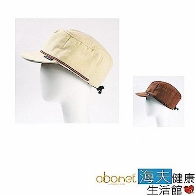 海夫健康生活館 abonet 頭部保護帽 絨面 鴨舌款