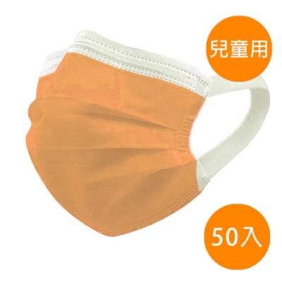 神煥 醫療口罩(未滅菌)兒童用-橘色(50入/盒) 專利可調式無痛耳帶
