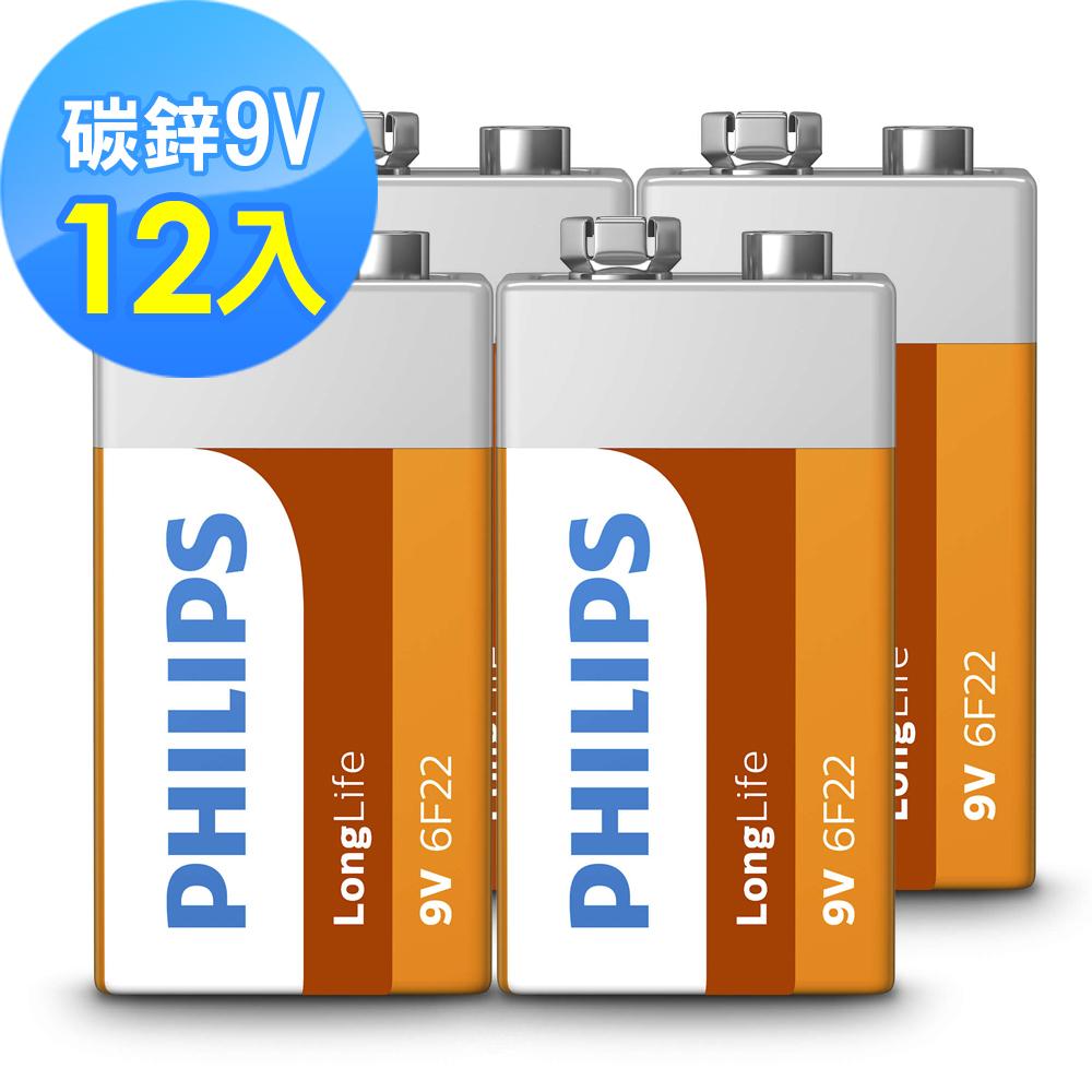 【PHILIPS飛利浦】9V碳鋅電池 ( 12顆 )