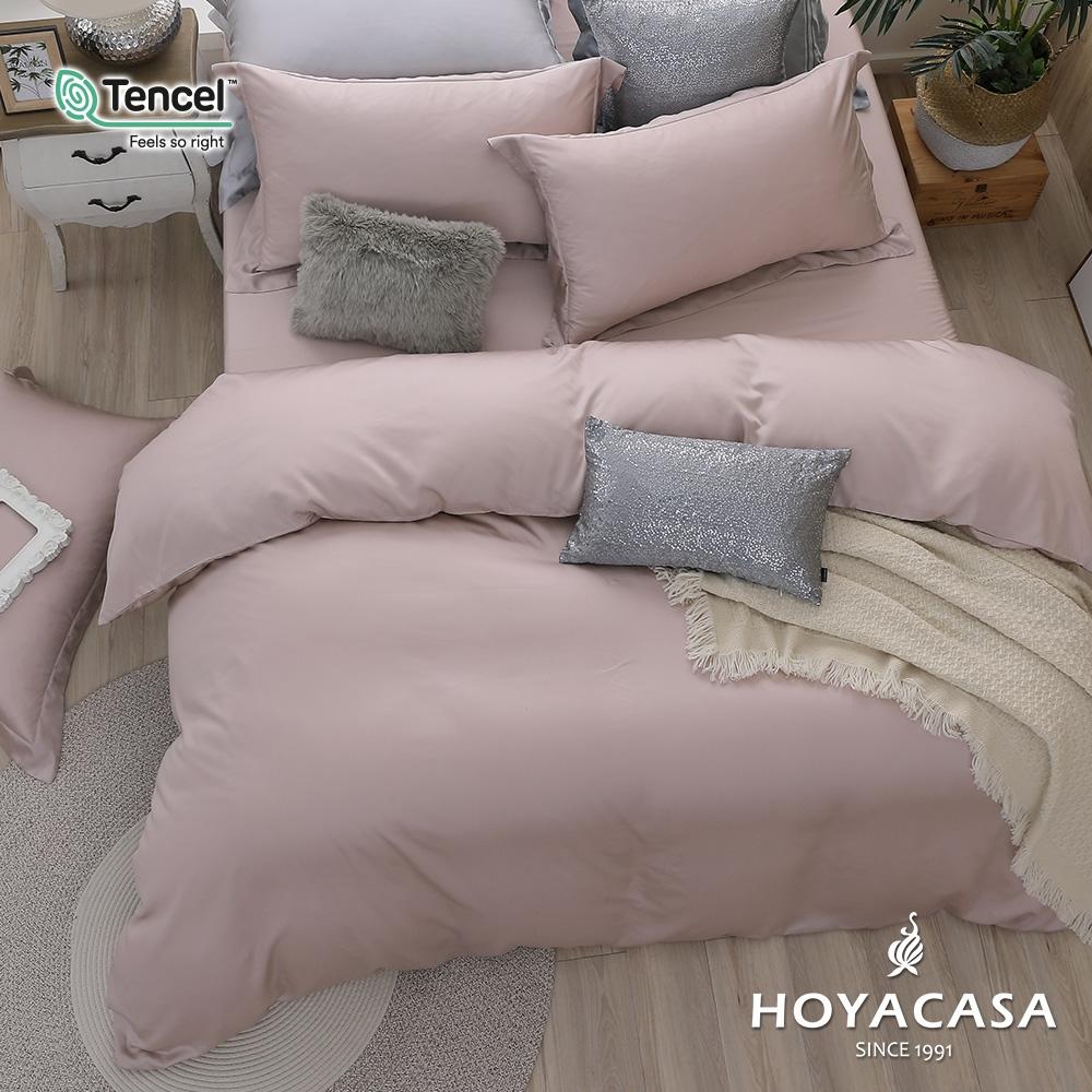 【HOYACASA】法式簡約300織抗菌天絲兩用被床包組-(雙人/加大任選)+贈兩枕 (英式粉)