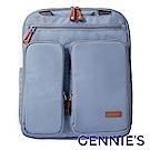 Gennies專櫃-LUCAS時尚機能育兒包-灰(GY16)