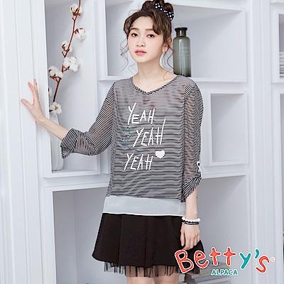 betty's貝蒂思 甜美前穿帶造型短裙(黑色)