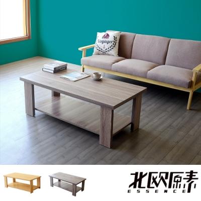 YKS-原樸簡約長方木頭大茶几(兩色可選)-120x60x43cm
