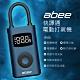 Abee快譯通攜帶式充氣寶電動打氣機 IF001 product thumbnail 2