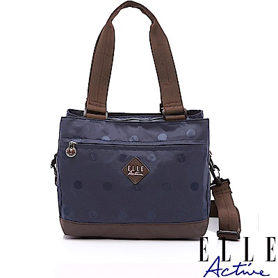 ELLE Active 蜜糖甜心系列- 托特包/肩背包/購物袋-藍色