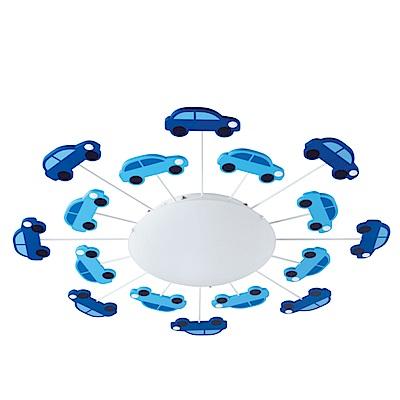 EGLO歐風燈飾 童趣風汽車造型吸頂燈(不含燈泡)