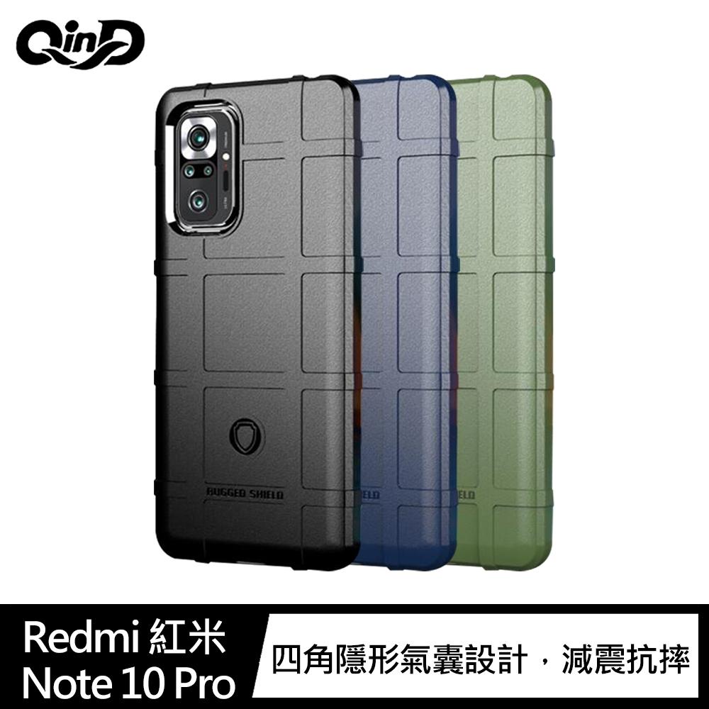 QinD Redmi 紅米 Note 10 Pro 戰術護盾保護套