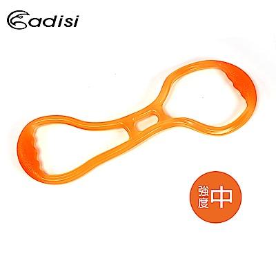 ADISI 8字果凍彈力帶 AS17072 | 橘色-強度中