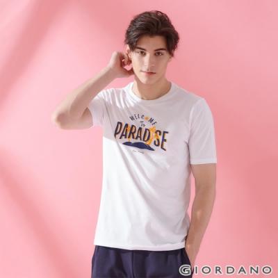 GIORDANO 男裝SUN AND SEA系列印花短袖T恤-01 標誌白