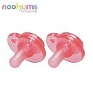 美國 nookums 仿母乳實感型矽膠奶嘴(2入組)-粉色