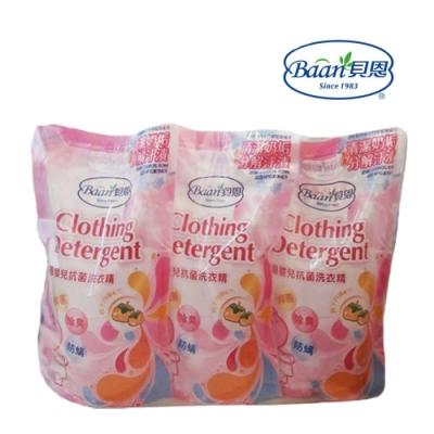 貝恩嬰兒抗菌洗衣精補充包(800ML*3包)
