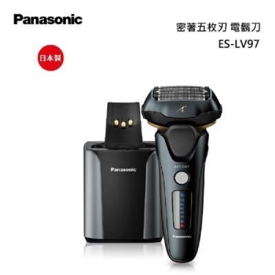 2020/8/31前回函送電動牙刷 Panasonic 國際牌 日製防水五刀頭充電式電鬍刀 ES-LV97-K-