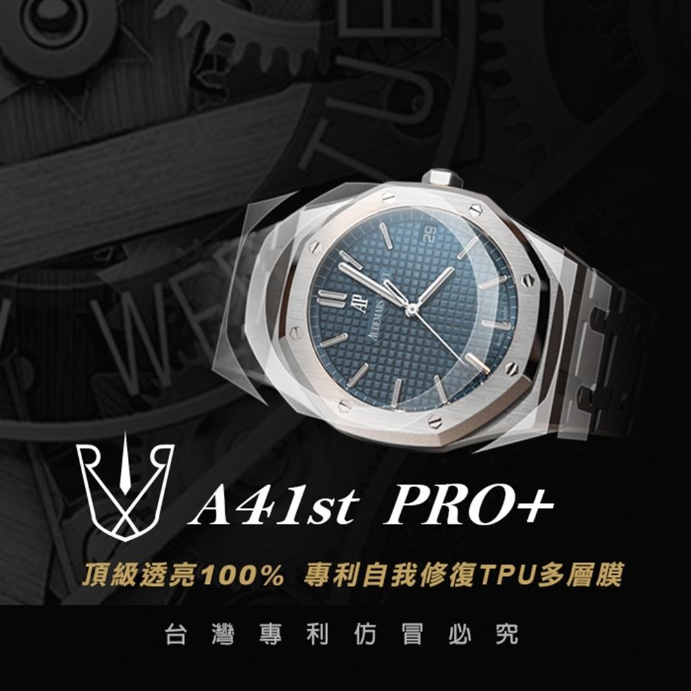 RX8-愛彼AUDEMARS PIGUET PRO+ 皇家橡樹鏈帶版(含鏡面、外圈)系列腕錶、手錶貼膜
