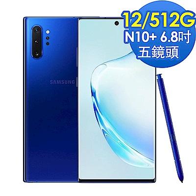 Samsung Galaxy Note10+(12G/512G)6.8吋五鏡頭智慧手機