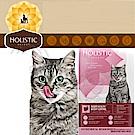 活力滋Holistic 無穀室內貓體重控制配方-2.5lb/1.13kg