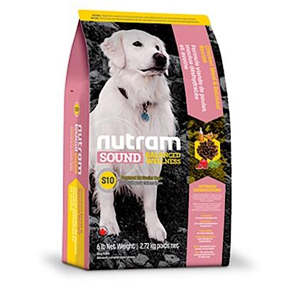 Nutram紐頓 S10 老犬(雞肉+燕麥)配方 2.72KG
