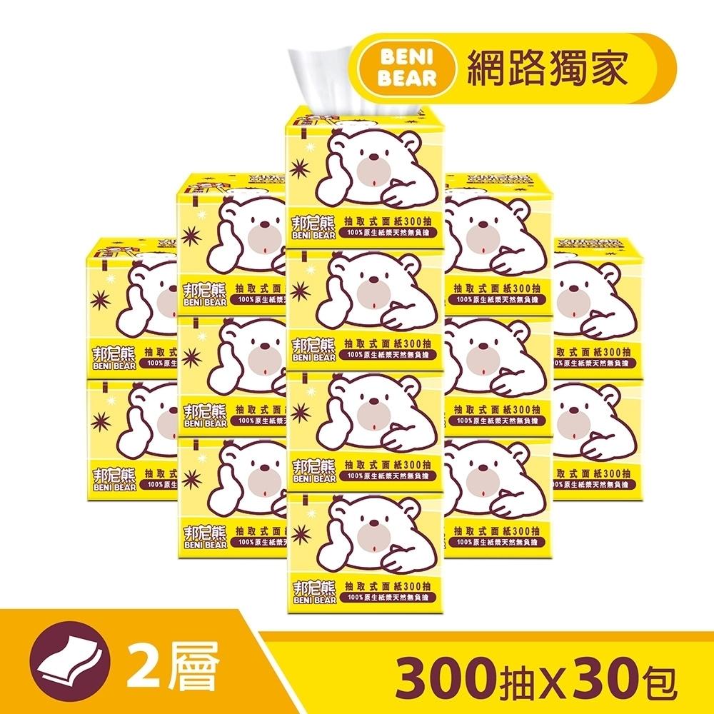 BeniBear邦尼熊抽取式柔式紙巾300抽x30包/箱(二箱一組)