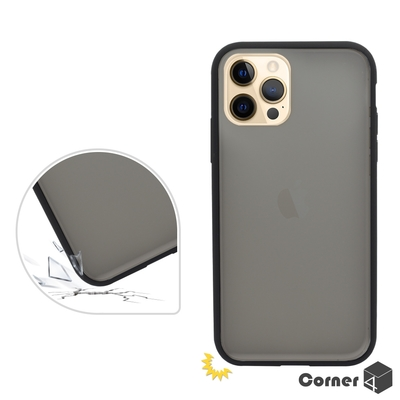 Corner4 iPhone 12 Pro Max 6.7吋柔滑觸感軍規防摔手機殼-黑