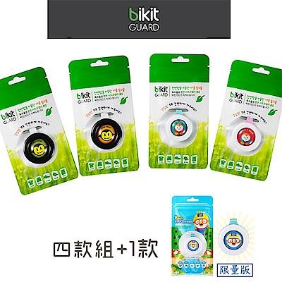 韓國Bikit Guard防蚊扣四款組1款Pororo聯名限量版