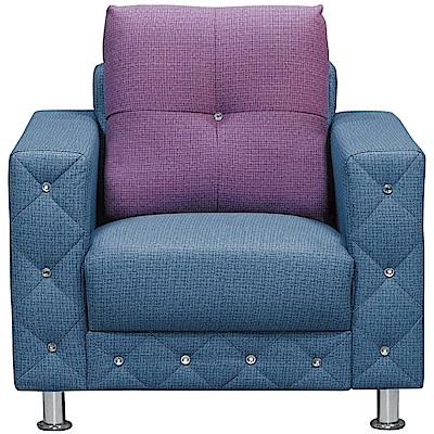 文創集 安雷登英倫風透氣皮革單人座沙發椅-94x93x77cm免組