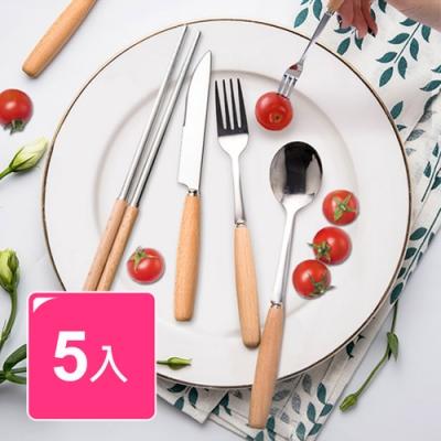 【Homely Zakka】日式櫸木不銹鋼餐具套裝5件組