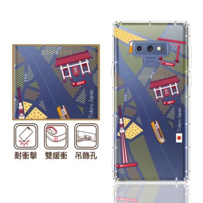 反骨創意 三星 Note、S系列 彩繪防摔手機殼-世界旅途-昭和町