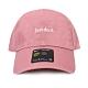 NIKE U NSW H86 CAP JDI WASH CAP 運動帽 - CQ9512614 product thumbnail 1