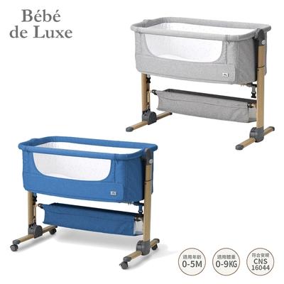 【Bebe de Luxe】床邊嬰兒床-木紋