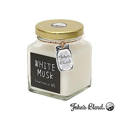 John's Blend 室內香氛擴香膏(白麝香/蘋果甜梨/香甜紅酒/麝香茉莉)