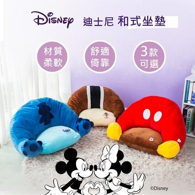 【收納皇后】[迪士尼] 迪士尼大和室枕坐墊 奇奇蒂蒂/史迪奇/米奇 椅墊