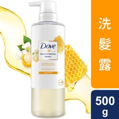 DOVE多芬 日本植萃 蜂蜜輕盈柔亮洗髮露500G