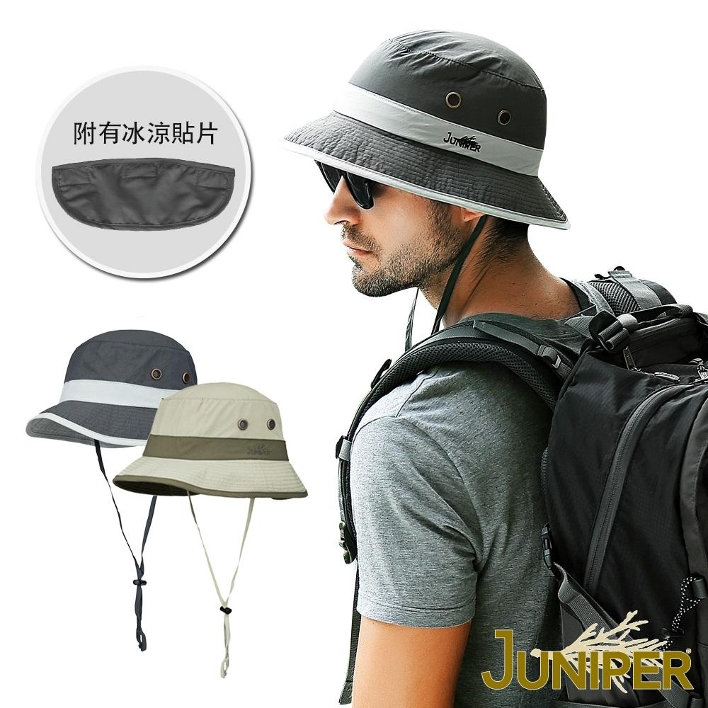 [時時樂限定]JUNIPER 速乾防潑水抗UV登山漁夫帽(2色)