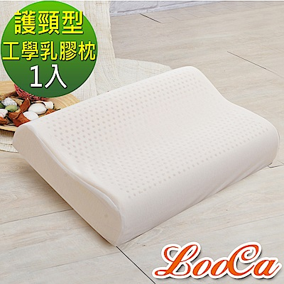 LooCa 護頸人體工學乳膠枕 1入