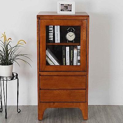 Homelike 克林實木置物櫃(柚木色)-50x45x105cm